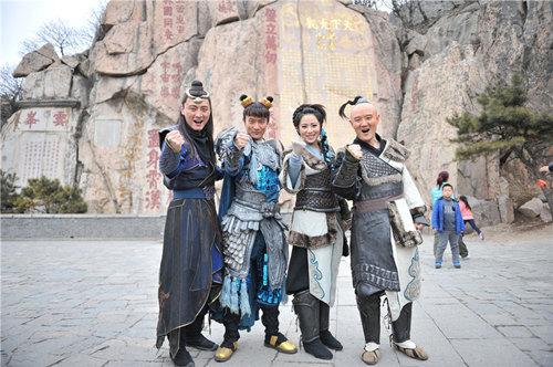 《石敢当》四大演员登泰山