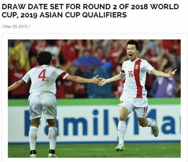 亚足联宣布亚预赛40强赛分组抽签时间