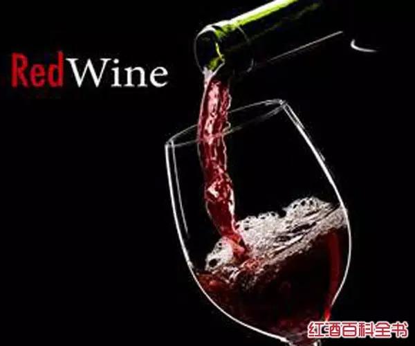 涨姿势|你不得不知的红葡萄酒小知识
