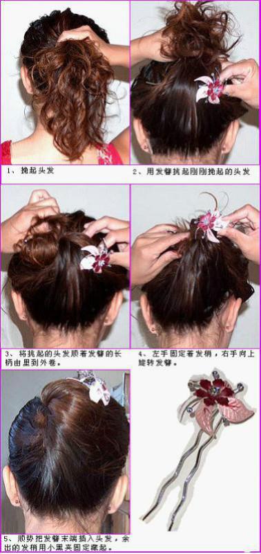 时尚|最流行的20款扎头发方法,收藏下来慢慢看吧!