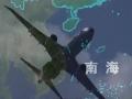 美P-8A从菲律宾起飞巡逻南海