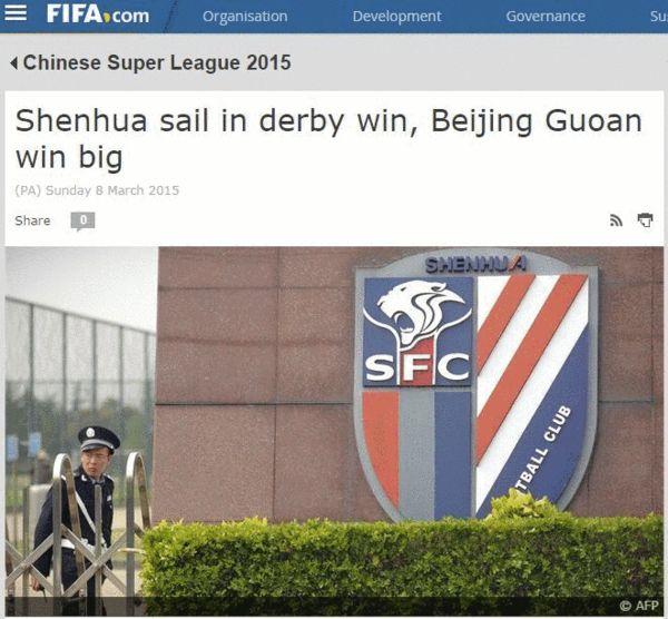 FIFA大赞中超外援 恩里克帽子戏法 国安三洋枪