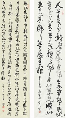 中国书画研究院研究员,四川省书法家协会会员,北京艺贤书画院终身副院图片