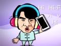 《我看你有戏片花》漫画版龙叔duang 搞笑代言特效手机