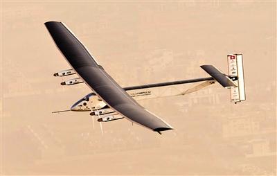 全球最大太阳能飞机首次环球飞行