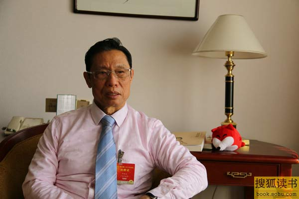 钟南山院士建言医疗体制改革