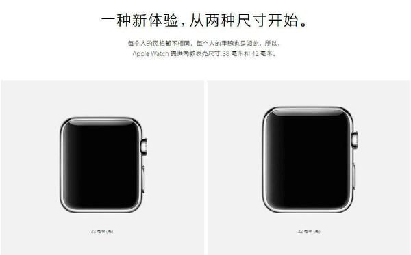 苹果手表有什么功能 情侣功能和。。。缺点!!