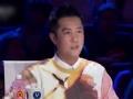 《搜狐视频综艺饭片花》第九期 蔡国庆被小选手反串演唱吸引 现场收徒即兴教唱