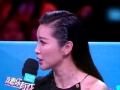 """《搜狐视频综艺饭片花》第九期 成龙嘴快叫""""范爷"""" 惹李冰冰当场黑脸"""