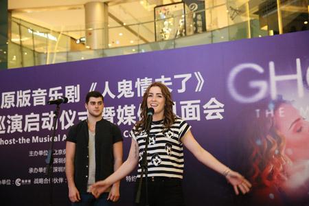 音乐剧《人鬼情未了》主创来华开启巡演之旅-搜狐文化频道amd-official