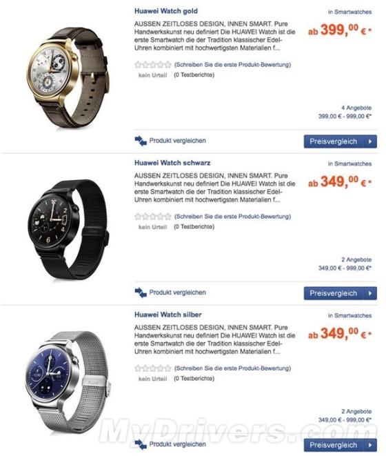 华为智能手表国外售价出炉:比传闻便宜多了