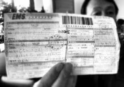 将两条代价1380元的中华卷烟,作为新年礼物寄给远在内蒙古的支属,但是年已过完,一个多月前寄出的礼物却着落不明,这让家住咸阳的高老师忧?不已。