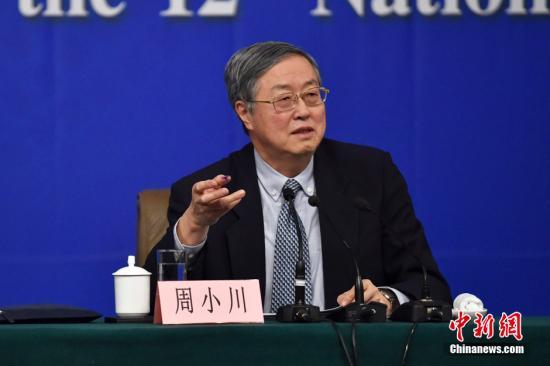 图为中国人民银行行长周小川。中新社记者 金硕 摄