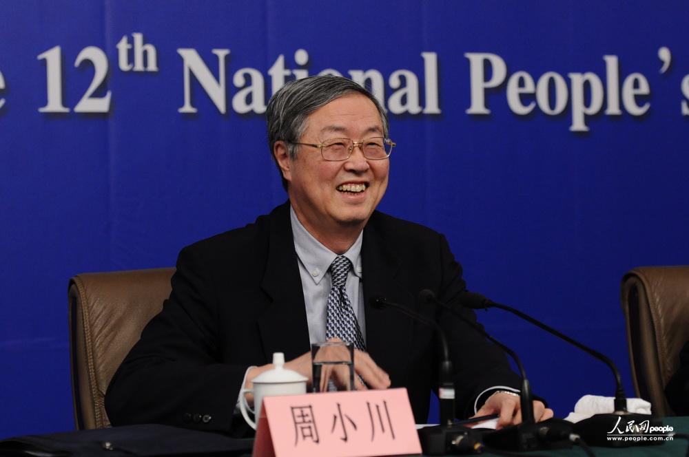 中国人民银行行长周小川。人民网记者 张启川 摄