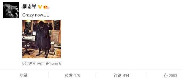 """中新网3月12日电 今日晚,罗志祥在微博中晒出酷照,并称""""crazy now""""。照片中小猪戴黑帽、穿黑色外套、黑色长款毛衣、黑色长袜,以及黑鞋,可谓""""从头黑到脚""""。"""