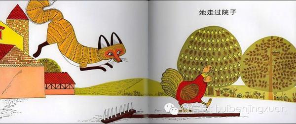 鸟儿、池塘边的青蛙、拴在稻田里的小羊等等,足以让孩子沉浸在精彩