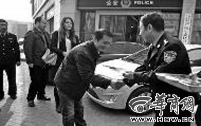 民警昨将车钥匙还给受害人 华商报记者 于卓 摄