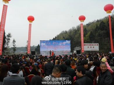 罗江梨花节_罗江县第十届梨花节今天上午在天马山开幕
