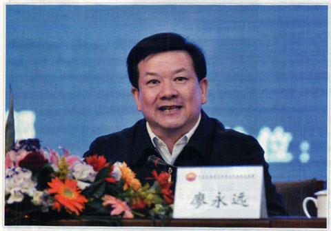 中石油集团总经理廖永远被查 曾因输油管道爆炸遭处分