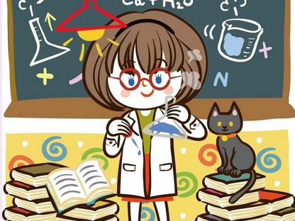 学习化学(共10篇)