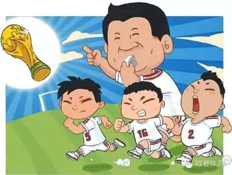 正版《中国足球改革发展总体方案》!