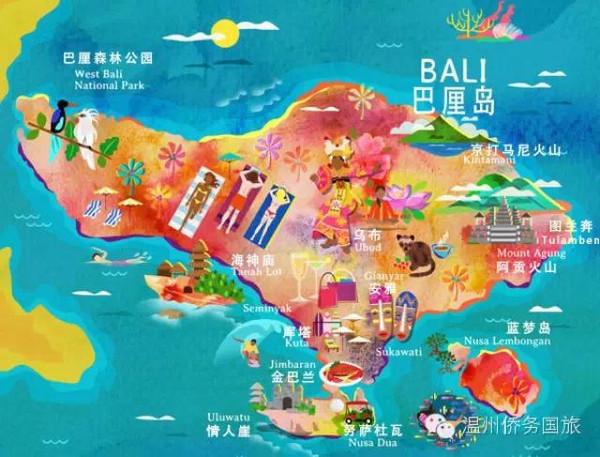 巴厘岛旅游攻略2015,巴厘岛自由行旅游攻略卡萨丁7.5攻略