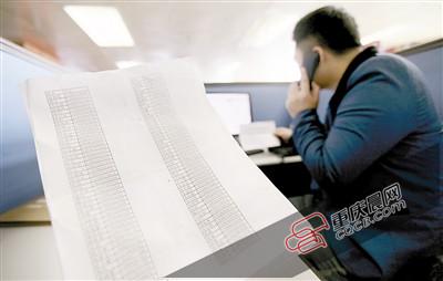 业务员按电话清单拨打销售电话。