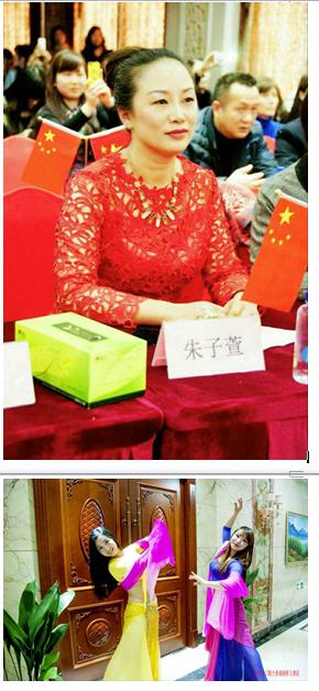 """据了解,""""爱满青浦""""慈善公益活动,是女王驾到青浦分会成立以来举办的第一个具有""""公益、慈善""""内涵的活动。本次活动共筹得捐款和物资共93999元,这些捐款物资将通过上海市慈善基金会青浦分会用于帮助青浦的敬老院、特困家庭及大病重病等人群。"""