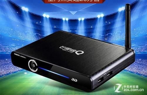 芒果嗨Q HD600AII高清机顶盒配置了9架构的四核处理器,盒子运行流畅。可以支持大部分目前市面上的主流格式,并且支持1080P高清格式,对于主流的3D影片都可以解码,用户可以在家里体验电影院的效果。全新HiUI设计,方便用户使用。