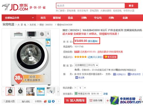 衣量再多也不怕 大洗涤量洗衣机全推荐