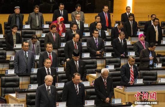 资料图:当地时间2014年7月23日,马来西亚吉隆坡,总理纳吉布召开紧急国会会议,动议谴责马航客机MH17遭击落的不人道行为,并和国会议员为马航客机MH17的遇难者默哀。