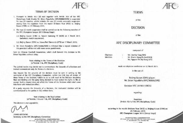 亚足联宣布对费祖拉乌禁赛2场