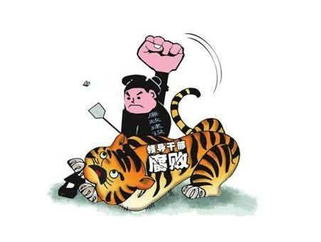 打老虎没有最大 只有更大