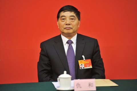 云南省委副书记仇和涉嫌严重违纪违法被免职