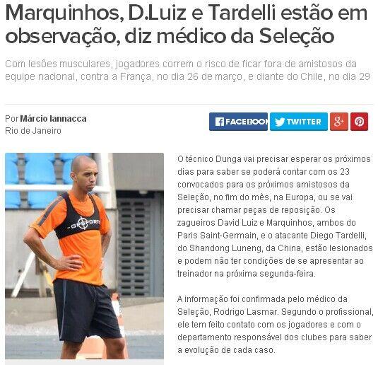 巴西媒体曝塔尔德利或缺席巴西队