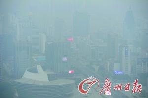 受回南天的影响,清早,东莞城区沉浸在雾霾之中。广州日报记者葛宇飞 摄