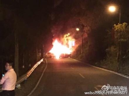 事故引发大火切断山路