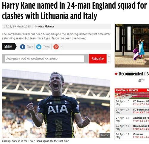 凯恩入选英格兰国家队