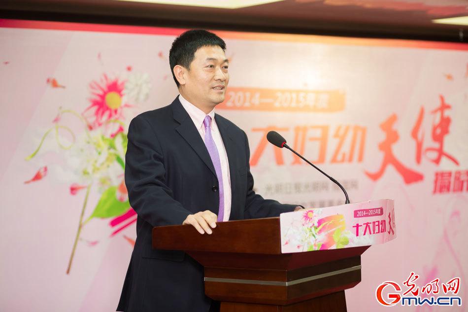 北京儿童医院院长倪鑫为活动致辞