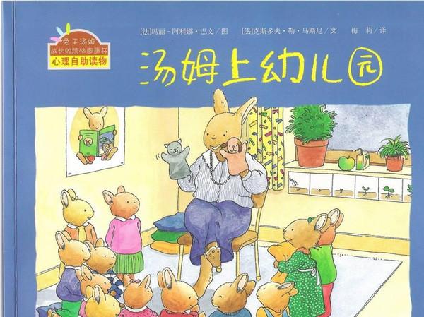 儿童睡前故事 故事枕头《失踪的宝马》