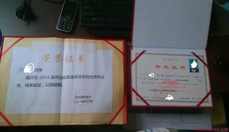 石家庄职业样本工商单招毕业证作文身边的在学院初中发生事图片