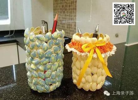 又给生活添情趣~ 废旧物品手工第一课: 开心果花瓶的制作!图片