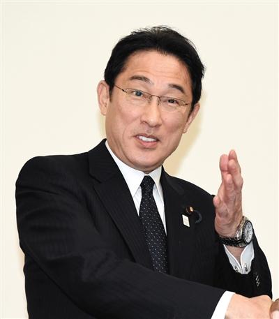 日本外务相 岸田文雄