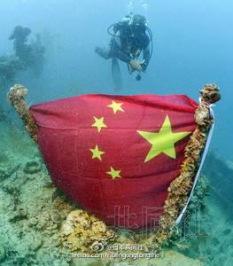图为日本二战沉船被插五星红旗。