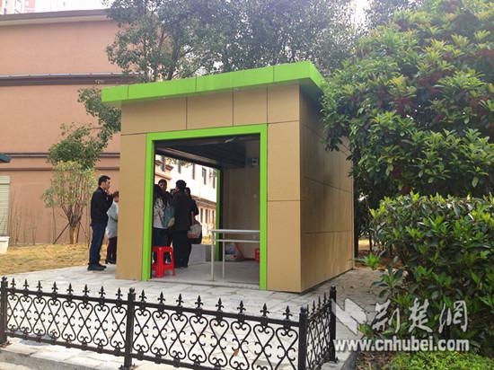 王天成的新店肆,位于武汉市洪山区民族小道关猴子园左近。