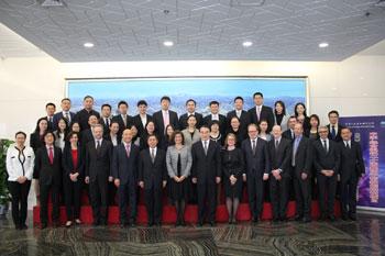 外交部与经合组织合作举办的二十国集团干部技能培训项目正式启动