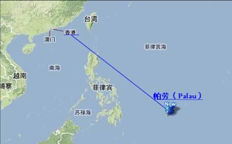 青海至帕劳旅游就住蓝海景酒店图片