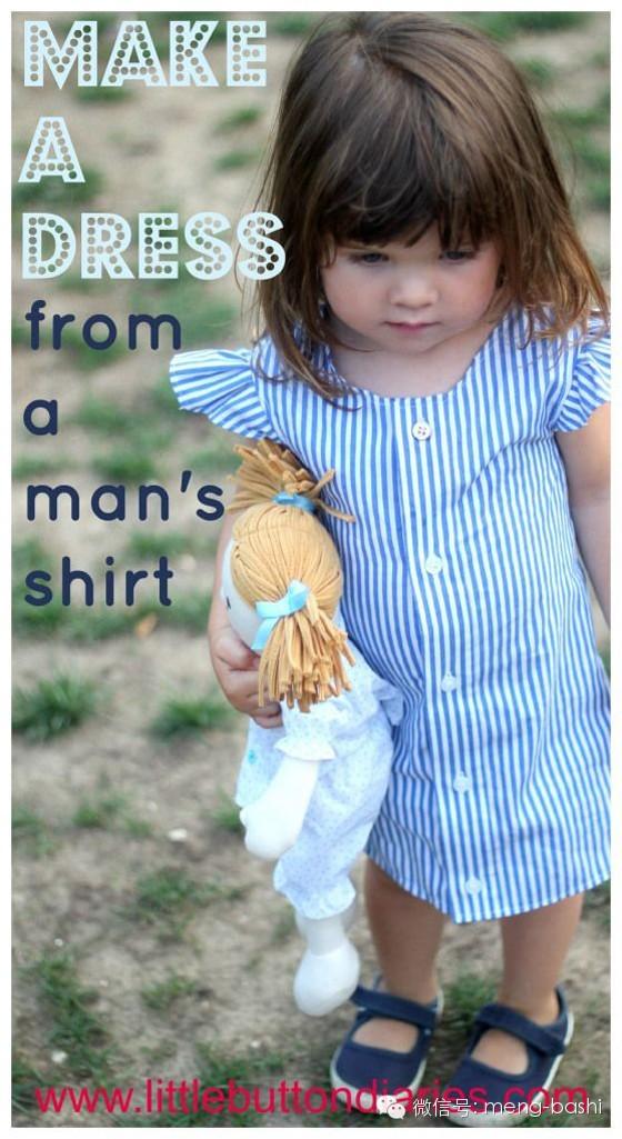 爸爸的衬衫——改造成各式各样的小裙子