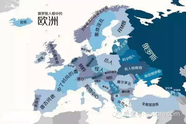世界各国偏见地图