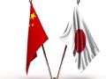 """日本""""示好""""中国"""